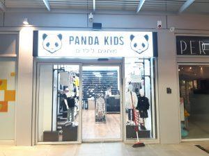 רמקולים לחנות בגדים